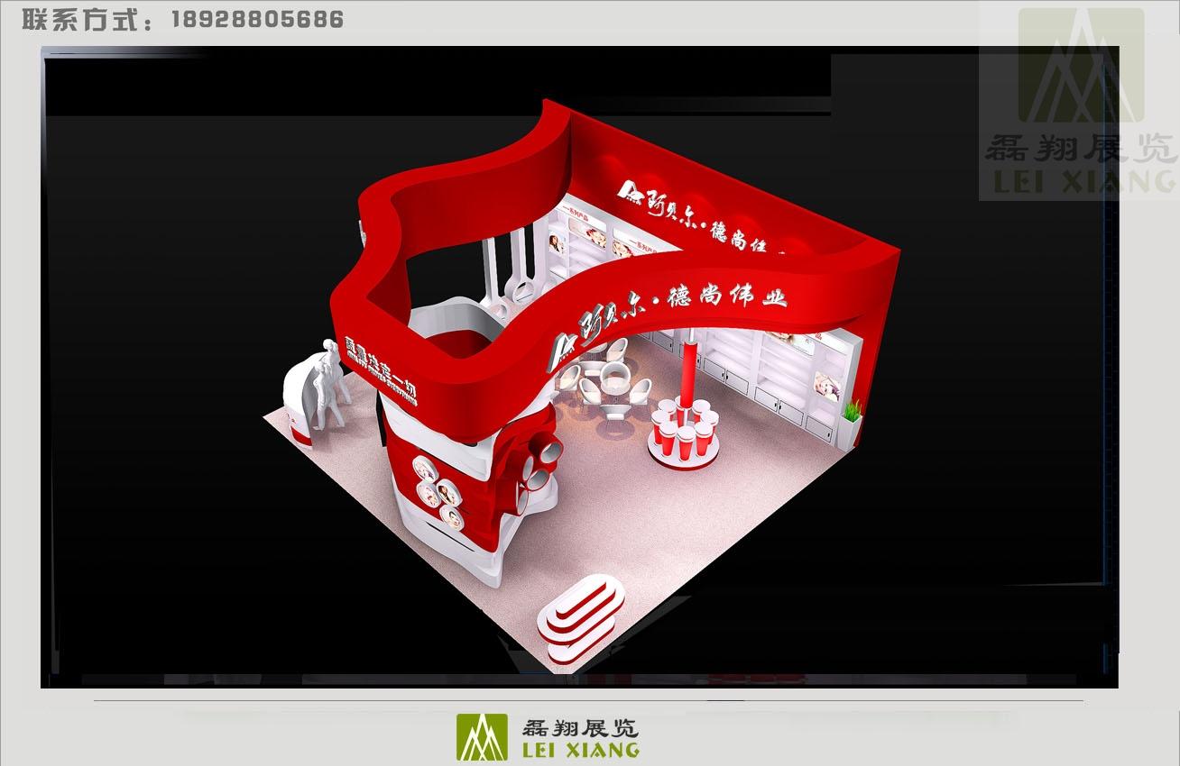 北京阿贝尔生物材料研究所