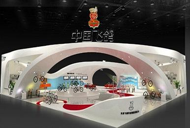 中国飞鸽汽配展台搭建