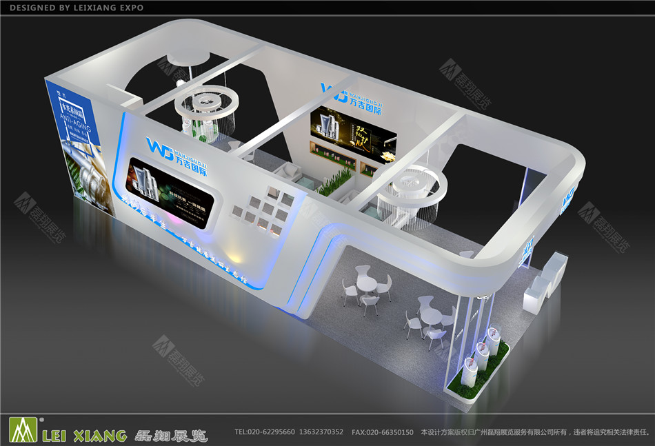 万吉美博会微商展台设计案例