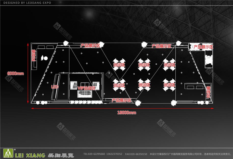 杰君美博会展台设计装修案例