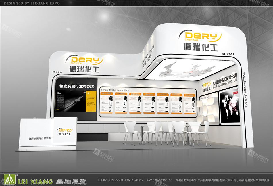 上海德瑞展会搭建磊翔展览