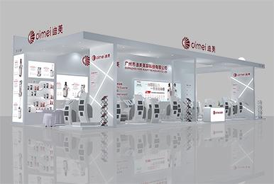 迪美美容科技广州美博会展台